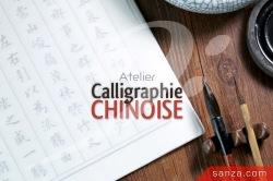 Atelier Calligraphie Chinoise