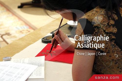 Calligraphie Asiatique
