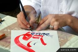 Calligraphie Arabe